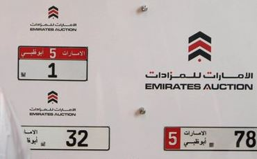 number 1 number plate UAE