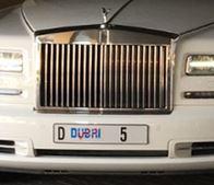Dubai Number 5 Number Plate